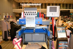 Embroidery Machine at Embroidery Mart